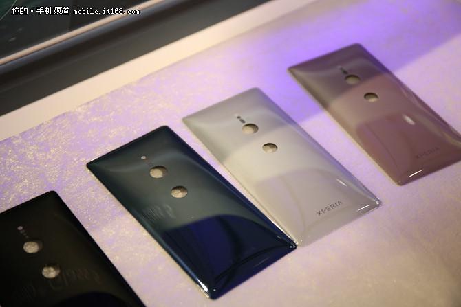 全新设计语言 索尼Xperia XZ2香港发布