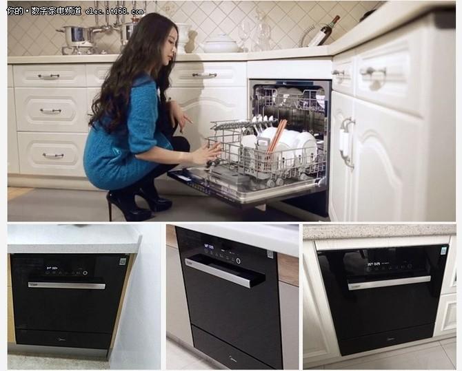 独立or嵌入or水槽 哪种洗碗机适合我?