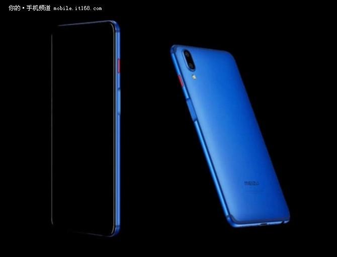 小米Note5最大对手 魅蓝E3外观渲染图曝光