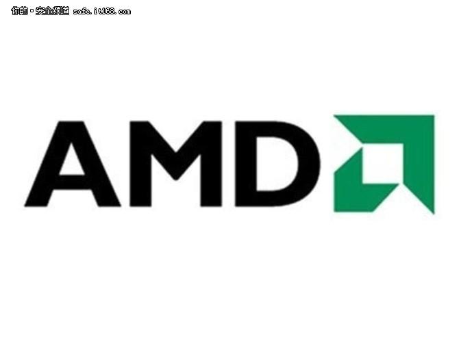 博览安全圈:AMD被曝芯片存13个安全漏洞