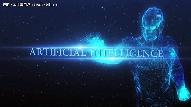 浪潮开源深度学习框架,加速AI算法开发应用