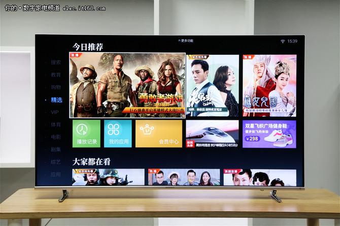 AI智能语音 创维50Q5A电视首发评测