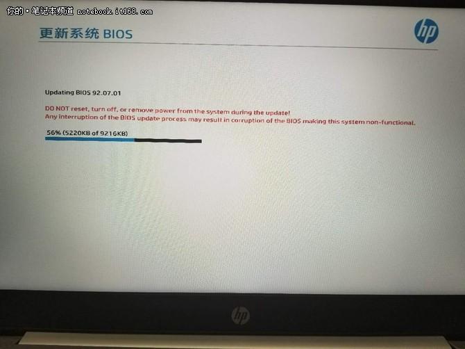 解锁性能,惠普为战66推解锁长效版BIOS