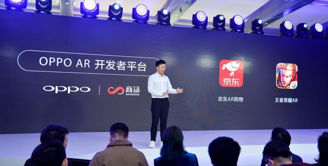 OPPO联手商汤打造AR开发者平台 推动AR行业
