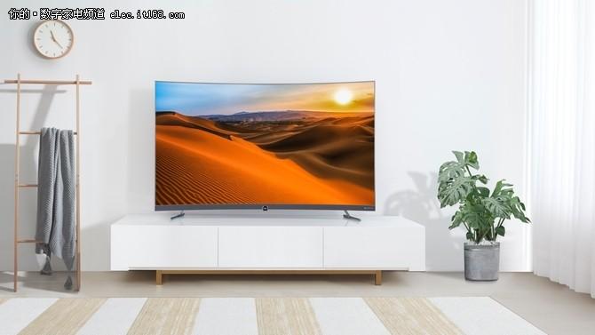 精于形 修于心,TCL P5超薄新曲面电视登场