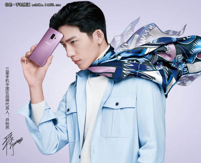 """三星Galaxy S9+港版""""华华手机""""仅售5400元"""