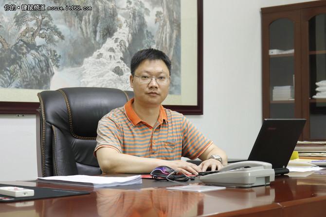 法米电竞一周年庆 专访法米总经理曾文刚