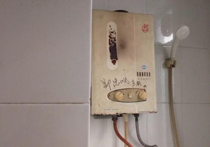 买燃气热水器不怕眼花缭乱 谨记安全是核心