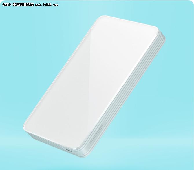 斐讯H1移动硬盘 轻薄便携的1TB存储神器