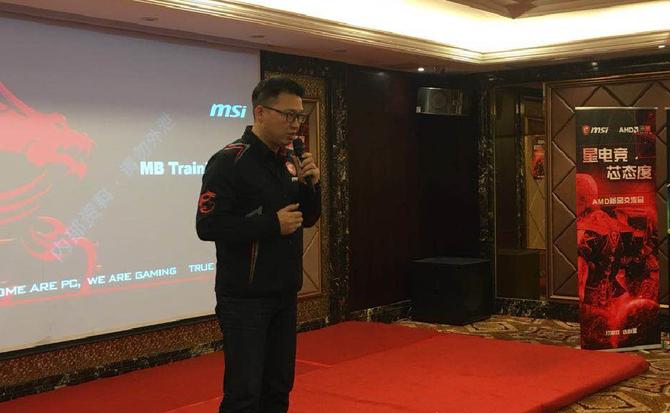 巩固PC战场 微星召开4月新品华南会议
