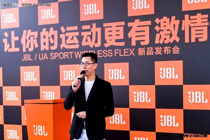JBL携手何姿发布新品运动耳机