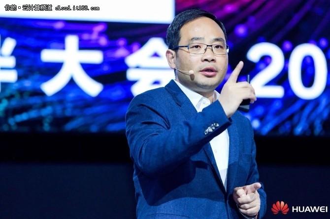 华为中国生态伙伴大会2018在青岛盛大开幕