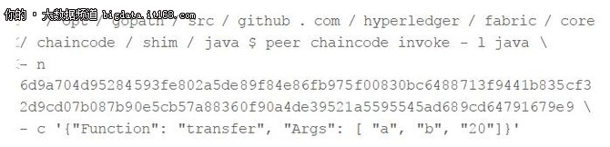 从Java到区块链:如何成为区块链开发者?