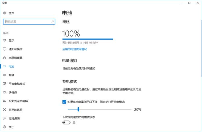 Acer Swift 3续航咋样?