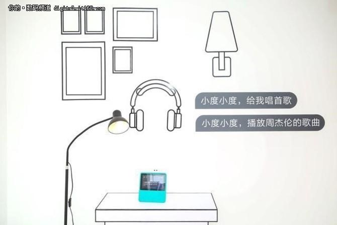 百度进军智能音箱领域,首款产品京东首发
