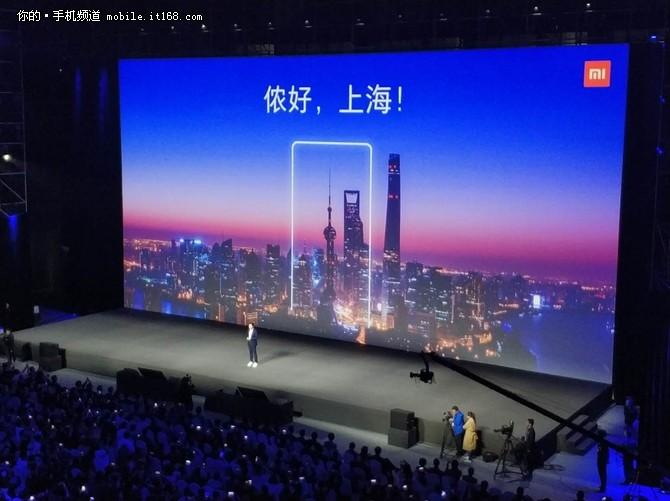 骁龙845+强势成像3299元 小米MIX 2发布