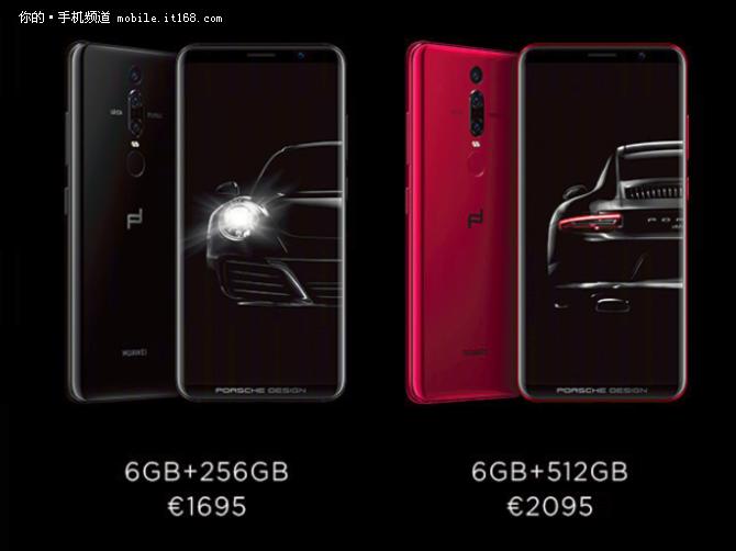 国产最强机价格出炉:一台顶两台iPhoneX