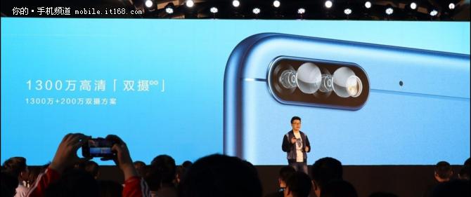 荣耀7C红米note5魅蓝E3相机体验部分