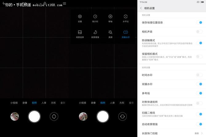 千元手机混战 荣耀红米魅蓝拍照对比