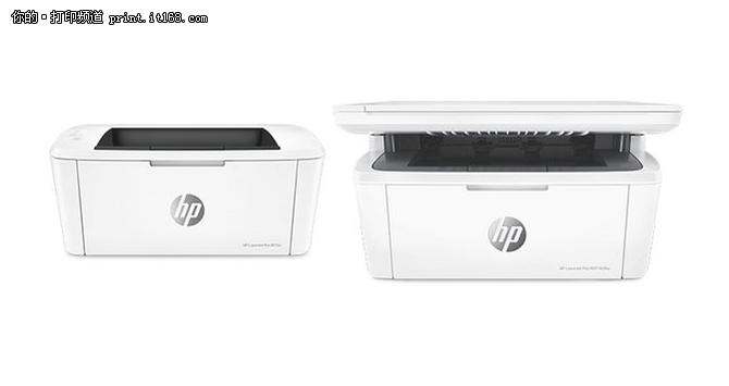 惠普本周发布全球同级别最小激光打印机