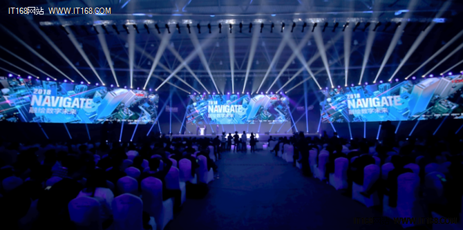 融绘数字未来 2018 NAVIGATE领航者峰会召开
