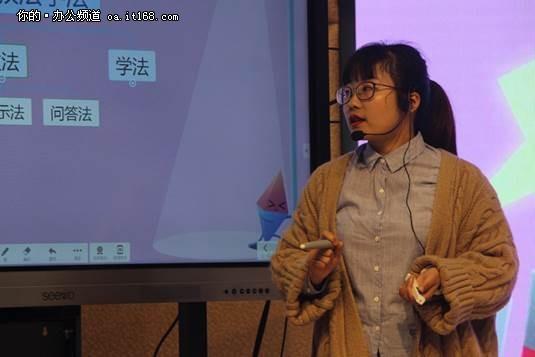 希沃助力芦淞区交互式智能终端教学应用竞赛