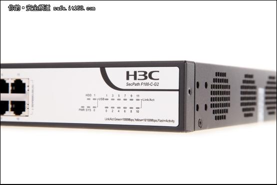 H3C SecPath F100-C-G2防火墙外观评测