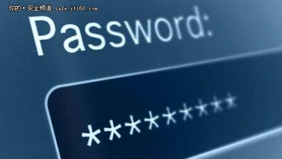 博览安全圈:50款常用软件植入木马程序