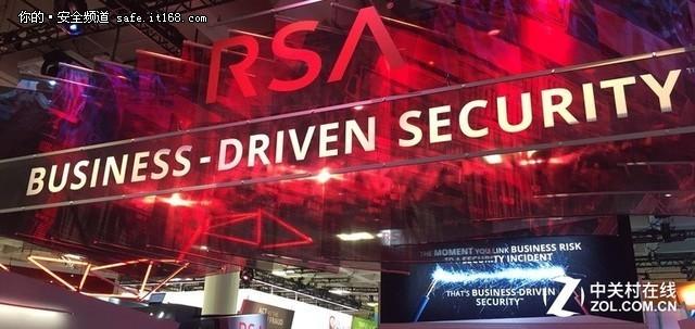 RSA2018安全大会 不容错过的5大亮点