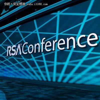RSA 2018:值得关注的9个安全趋势