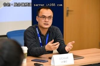 走进UCloud上海总部 聊聊云+AI的那些事儿