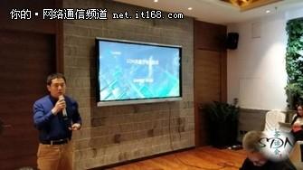 """共话用户价值""""SDN茶话会首站""""圆满收官"""