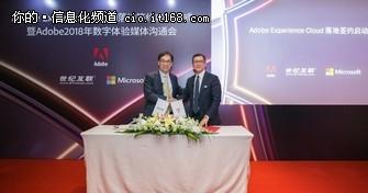新动作,Adobe Experience Cloud落地中国