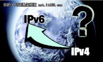锐捷网络:深耕多年,IPv6部署正当其时