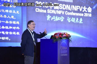 韦乐平:迈向网络架构重构的新阶段来临