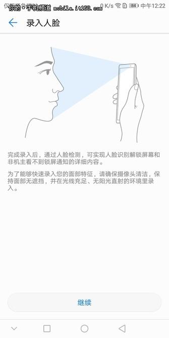 华为畅享8评测 千元良品年轻人的诗与远方