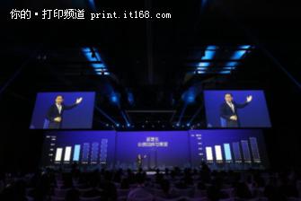 庆生二十年2018爱普生创新大会在京举行