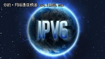 迪普科技: IPv6部署,平滑迁移是关键!