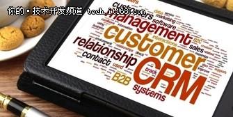 CRM系统最应该和哪些数据源进行连接呢?