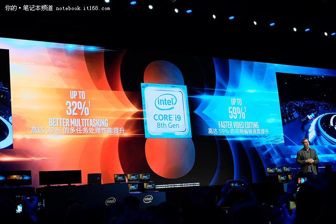 首上6核心 Intel发布8代酷睿标压处理器