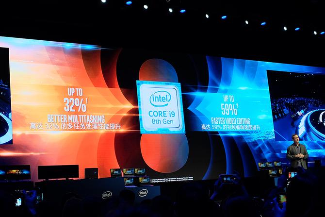 除了8代酷睿标压CPU 英特尔还发布了啥