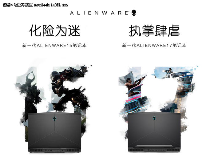 Alienware新品亮相 搭八代i9标压处理器