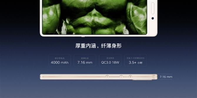 1299元起!锤子坚果3正式发布:三面无边框全面屏