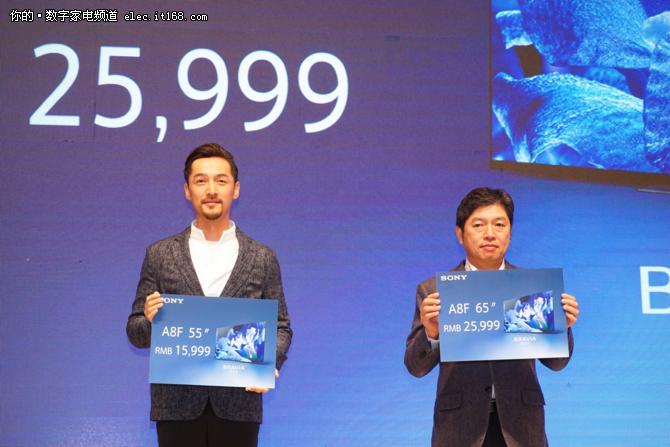 不火没道理!索尼A8F OLED电视首发评测