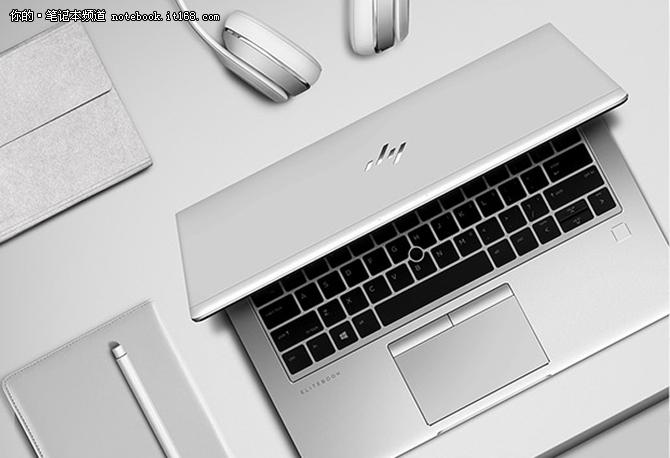 惠普EliteBook 830 G5打动我的四大理由