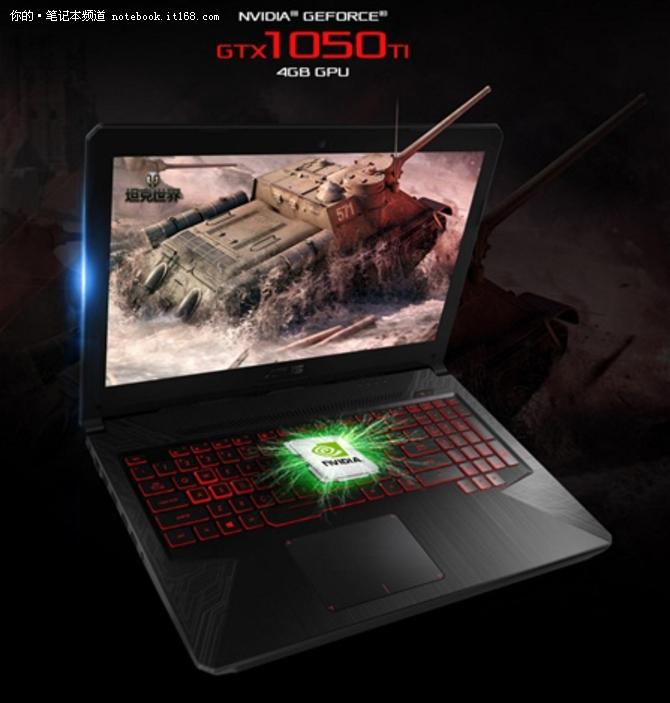 华硕新品飞行堡垒FX80搭载全新酷睿处理器