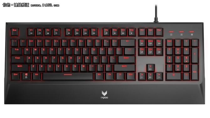 雷柏V730L防水背光游戏机械键盘上市