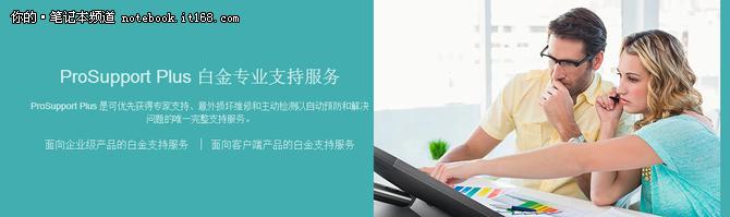 设计师最爱不释手的windows笔记本—XPS15