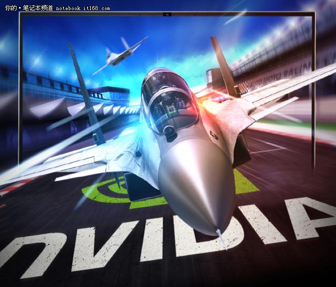 机械师全面屏游戏本 F117-Break火热预售中