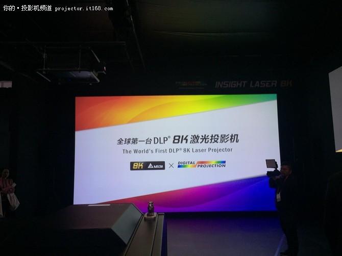 """抢占先""""机""""InfoComm台达首发8K投影机"""